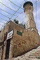 مسجد المئذنة الحمراء.jpg