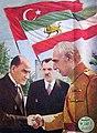 مصطفی کمال آتاترک و رضاشاه Mustafa Kemal Atatürk and Reza Shah.jpg