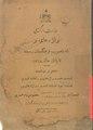 واژههای نو که بتصویب فرهنگستان رسیده تا پایان سال ۱۳۱۸.pdf