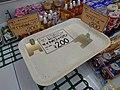 サイヤのパン (48622627017).jpg