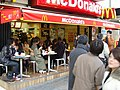 マクドナルド 表参道店 2007 オープンカフェ (350317530).jpg