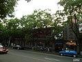 东四北大街 - panoramio.jpg