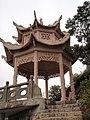 凤凰山公园的怀乡塔 - panoramio.jpg