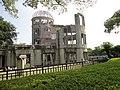 原爆ドーム - panoramio (16).jpg