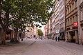 德国慕尼黑 Munich, Germany China Xinjiang Urumqi, sind Sie herzlich - panoramio (4).jpg