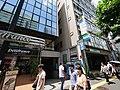 時間貸し駐車場 タイムズ お茶の水クリスチャンセンター - panoramio (1).jpg