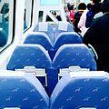 桃園機場捷運直達車車廂.jpg