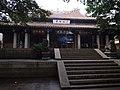 泉州少林寺 - panoramio.jpg
