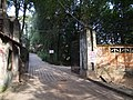 烟台山公园西门 - West Entrance of Yantaishan Park - 2014.02 - panoramio.jpg