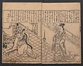 美人絵づくし-Illustrations of Beautiful Women (Bijin e-zukushi) MET JIB67 1 003 crd.jpg