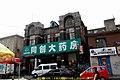 长春实业银行舊址(黄河路556号,新京三笠町) - panoramio.jpg
