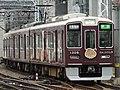阪急1300系1306F すみっコぐらし.jpg