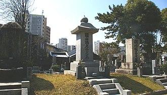 Tōyama Mitsuru - Grave of Toyama Mitsuru in Fukuoka
