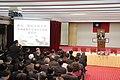 馬英九總統主持外交部「南海議題及南海和平倡議」講習會 03.jpg