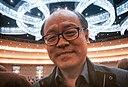 Frederick Fung: Alter & Geburtstag