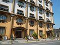 03988jfIntramuros Manila Heritage Landmarksfvf 29.jpg