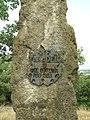 05 Castell de Taradell.jpg