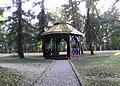 1. Китайська альтанка (парк «Софіївка»), Умань.jpg