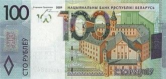 Belarusian ruble - Image: 100 Belarus 2009 front