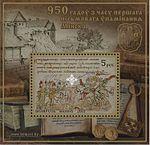 1189 (950 hadoŭ z času pieršaha piśmovaha ŭpaminannia Minska) in UVL.jpg