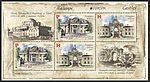 1192-1193 (EUROPA. Palacy) - Sheet.jpg