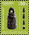 13th definitive issue. Kingdom of Ararat stamp of Armenia 50 AMD.jpg