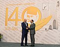 140th anniversary of Azerbaijan National Press 2.jpg