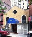 143 East 17th St St John the Baptist Greek church.jpg