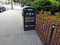 164th St Queens Hospital 26 - Solar compactor.jpg