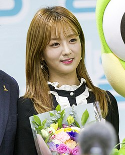 170321 Suwon City Public Relations Ambassador's Award Ceremony.jpg