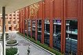 170325 Ryukoku University Fukakusa Campus Kyoto Japan22n.jpg