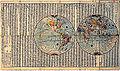 1796WorldMap.jpg