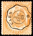 1869 1f French telegraph stamp Caen.jpg