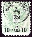 1889 KK 10para Kerassunde Mi15.jpg