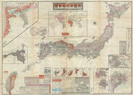 A map of the Japanese Empire dating to 1895. This map was issued shortly after the 1895 Japanese invasion of Taiwan and is consequently one of the first Japanese maps to include Taiwan as a possession of Imperial Japan. 1895 Meiji 28 Japanese Map of Imperial Japan with Taiwan - Geographicus - ImperialJapan-meiji28-1895.jpg