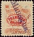 1897 50c Nicaragua FranqueoOfficial Managua YvS76 MiD81 Wz.jpg