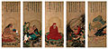 18 Arhat Kawamura Jakushi Inscription by Yinyuan color on silk 18 hanging scrolls Shomyo-ji Temple Shiga Pref.jpg