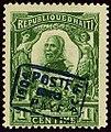 1904 1c Haiti Poste Payé 1904 Yv84A.jpg