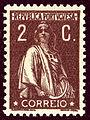 1926 Brun-lilas Portugal 2C Yv372.jpg