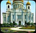 1931. Храм Христа Спасителя.jpg