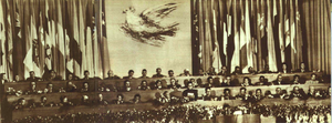 Asia and Pacific Rim Peace Conference - The Asia and Pacific Rim Peace Conference in Beijing on October 2, 1952.