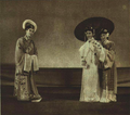 1952-11 越剧 白蛇传.png