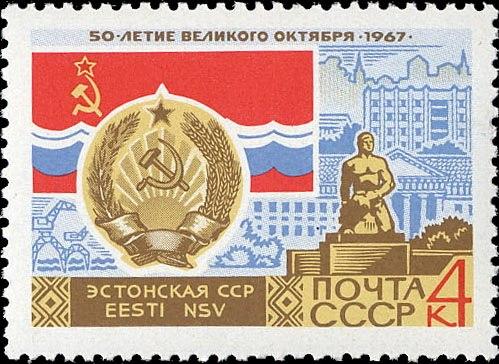 1967 CPA 3525