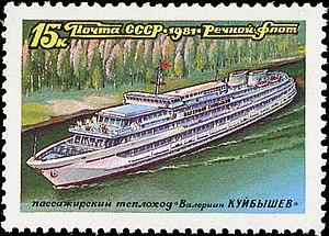 Valerian Kuybyshev (ship) - Image: 1981. Пассажирский теплоход Валериан Куйбышев на почтовой марке