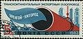 1983 CPA 5445.jpg