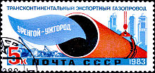 A Soviet stamp of 1983, dedicated to the Urengoy-Uzhgorod transcontinental export pipeline