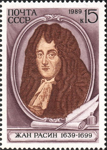 Jean Racine on the 1989 USSR commemorative stamp 1989 CPA 6078.jpg
