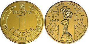 Гривна монета 20 копеек 1883