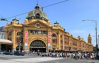 Flinders Street railway station - Image: 1 flinders st station melb