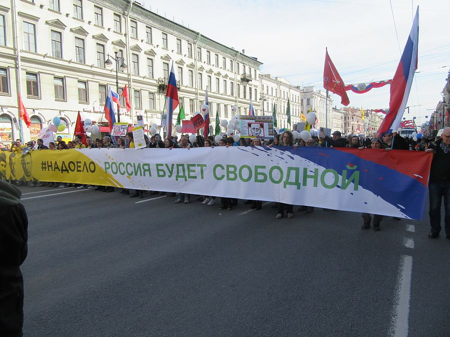1st of May 2017 in Saint Petersburg 16.jpg